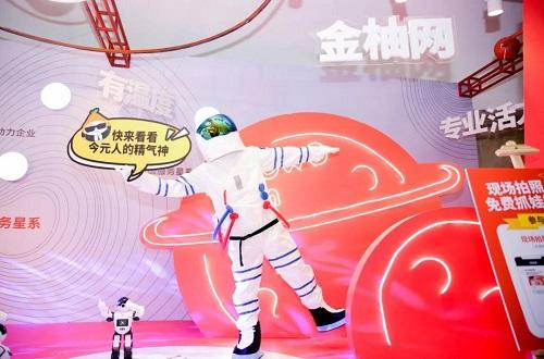 """""""幸运时时彩_幸运时时彩开奖直播HR机器人"""""""