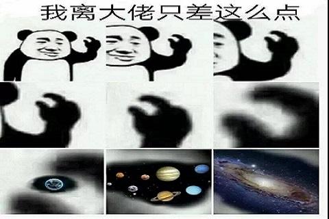 """""""微博热搜"""""""