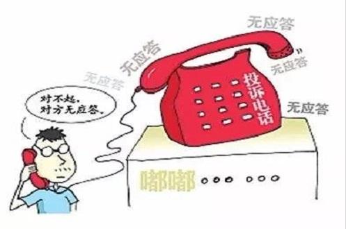 """""""未接电话是旷工吗"""