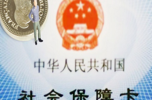 """""""广州代办社保公司"""""""