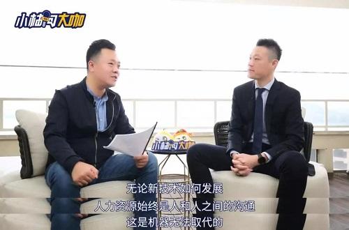 """""""金柚网助理总裁兼产品发展部总监陈鸿飞""""/"""