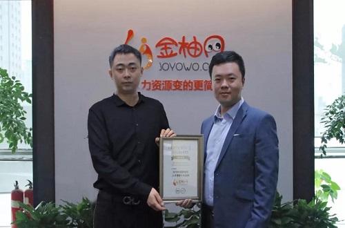 """""""金柚网助理总裁、产品发展部总监陈鸿飞"""""""